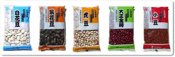 豆類紹介-10