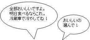 メロン紹介-14-1