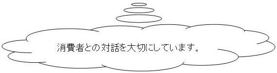 メロン紹介-16