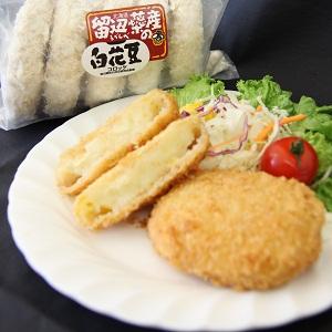 北海道産 白花豆コロッケ