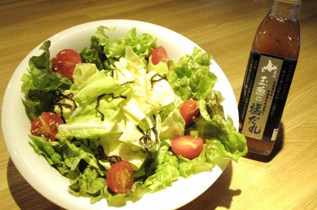 塩だれと塩昆布のキャベツサラダ