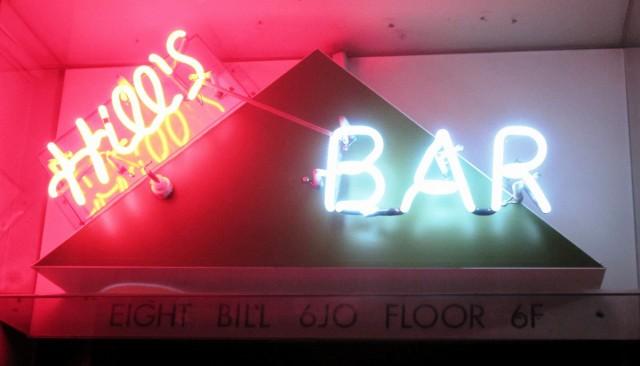 Hill's BAR