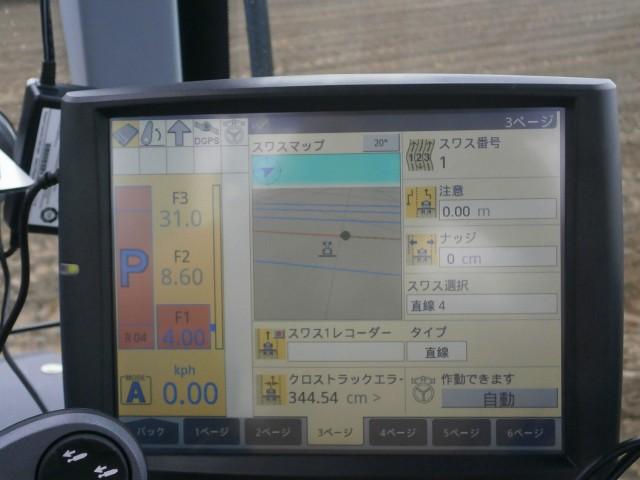 GPSシステム