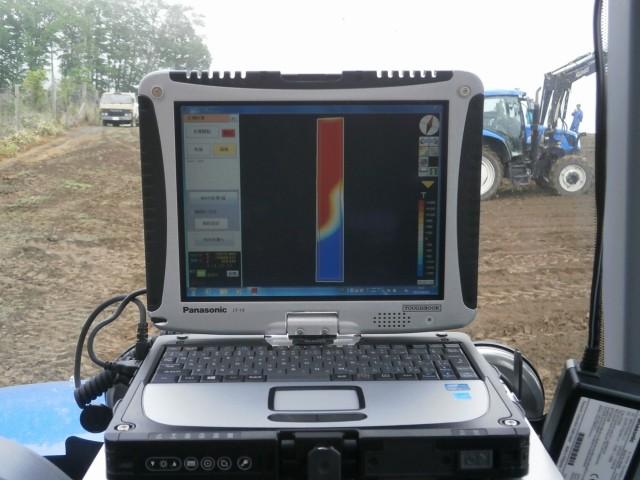 GPSレベラーシステム