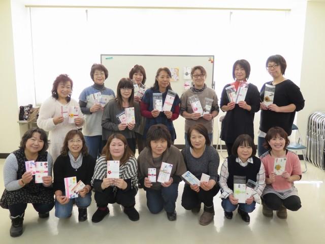 お祝い袋作り参加者の集合写真