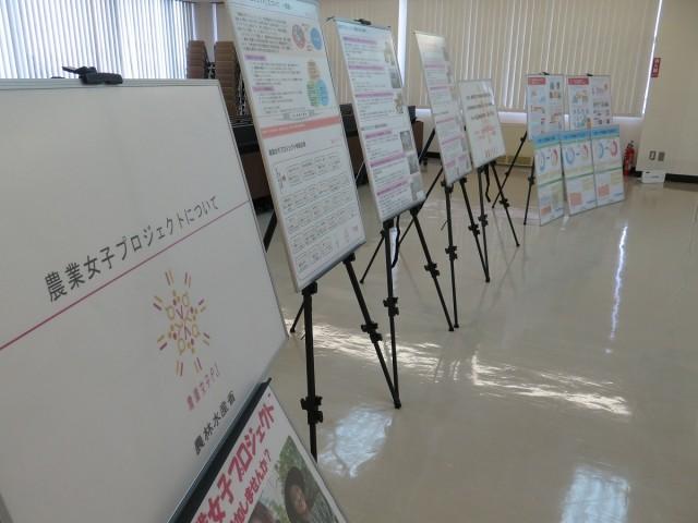農業女子プロジェクトのパネル展示
