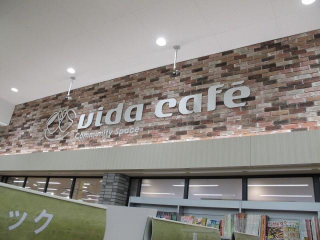 VidaCafe北見店