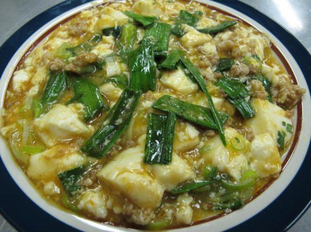 葉にんにく麻婆豆腐
