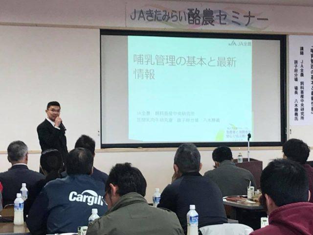 八木勝義氏の講演