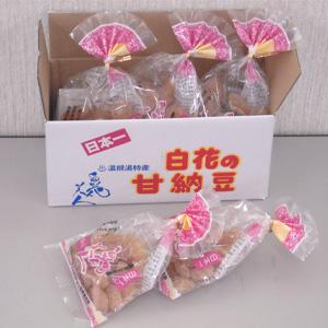 北海道おんねゆ特産 白花美人
