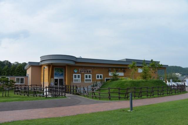 山の水族館の外観