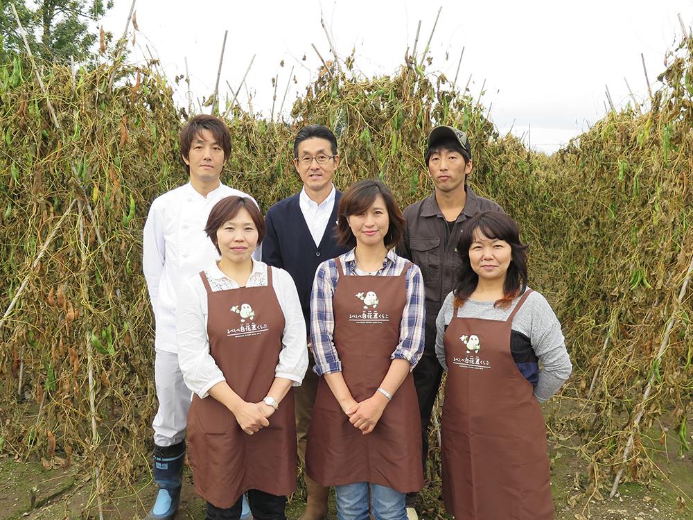 ピックアップ「白花豆」-06