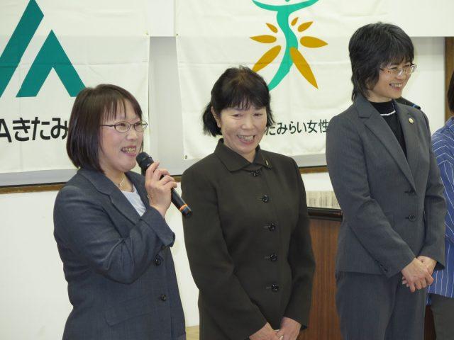 女性部総代会の様子
