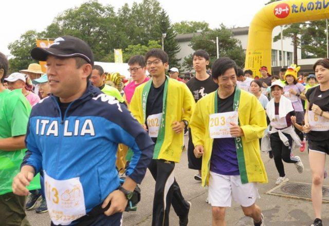 第34回たんのカレーライスマラソン