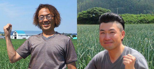 赤玉ねぎ生産者の佐藤さんと西原さん
