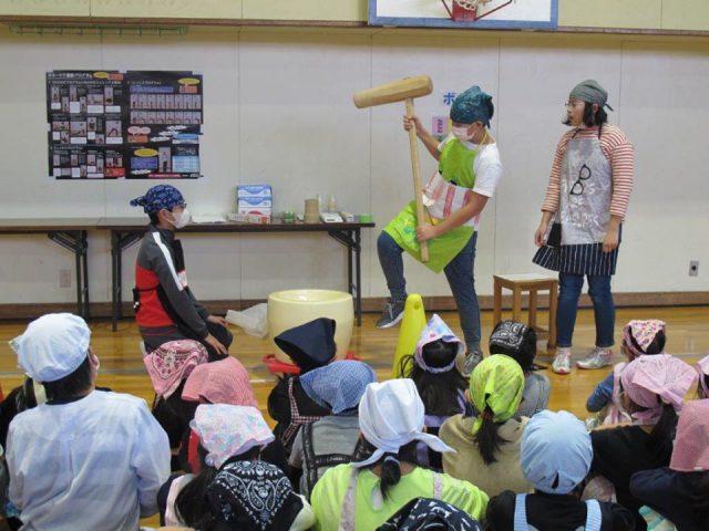 相内小学校ふるさと大収穫祭の様子1