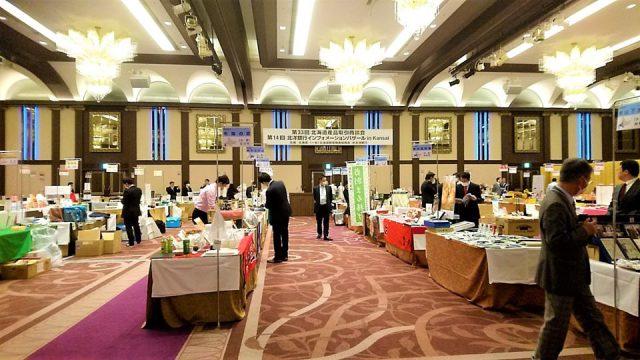 北海道産品取引商談会レポ2