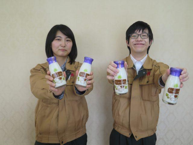 きたみらい牛乳2