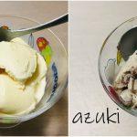 きたみらい牛乳で作るアイスクリーム